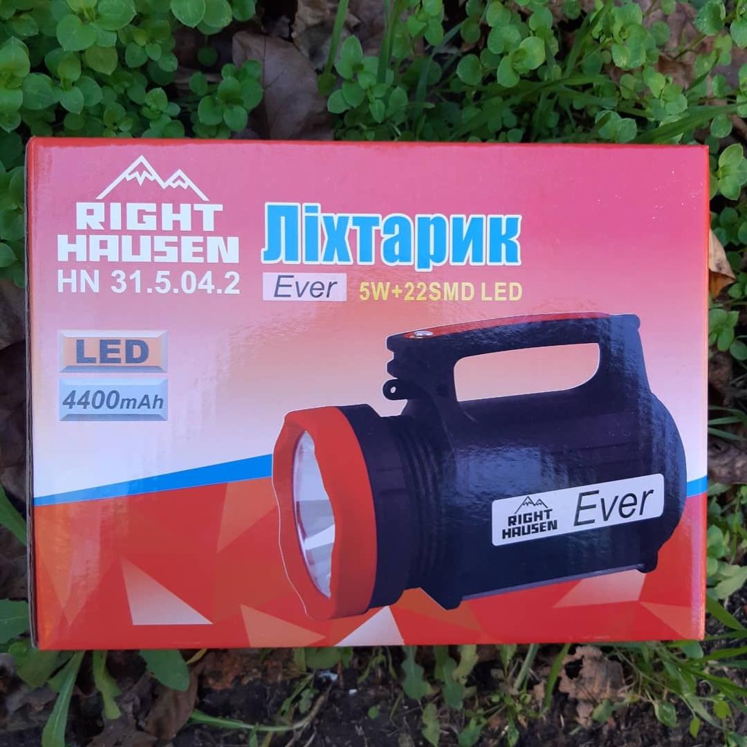 Фонарик RIGHT HAUSEN EVER 5W + 22SMD USB выход аккумулятор 4400mAh HN-315042