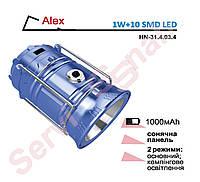 Фонарик RIGHT HAUSEN ALEX аккумуляторный 1000mAh 1W + 10 SMD LED HN-314034, фото 1