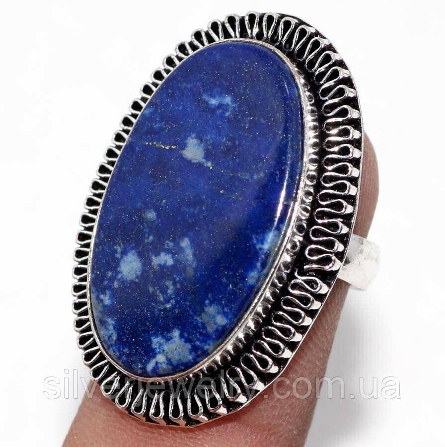 Кольцо с ЛАЗУРИТОМ (натуральный). Размер 16,5