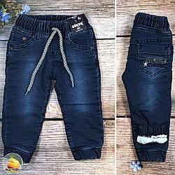 Дитячі джинси на травичці для хлопчика Розміри: 1,2,3,4 року (20941)