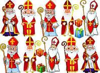 """Вафельная картинка """"День Св.Николая. Святой Николай. Святий Миколай"""""""