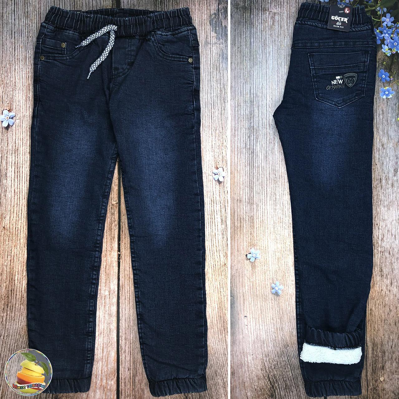 Подростковые джинсы на травке для мальчика Размеры: 9,10,11,12 лет (20942)