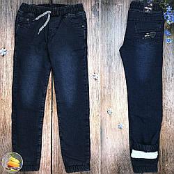 Підліткові джинси на травичці для хлопчика Розміри: 9,10,11,12 років (20942)