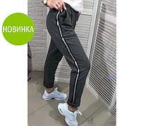 Спортивные женские штаны из двунити, средней посадки с поясом на резинке, с карманами(42-48), фото 1