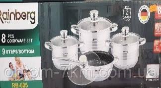 Набор кастрюль (набор посуды) Rainberg RB-605 8 предметов R