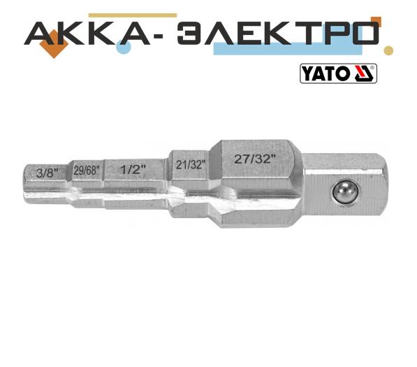 Ключ ступінчастий YATO для американок (YT-03316)
