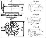 Резистор ППБ -15Д-15Вт 4,7 кОм, фото 3