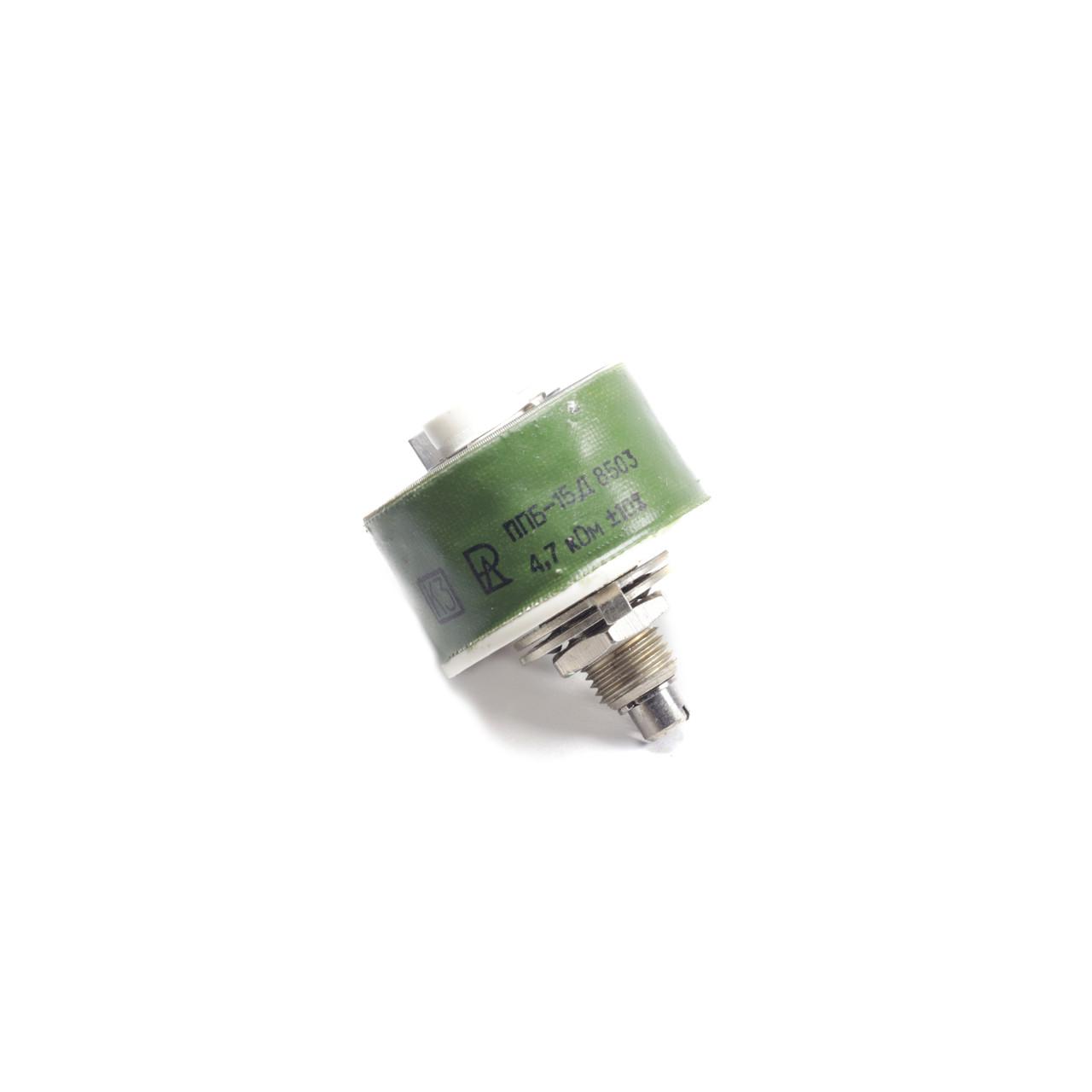 Резистор ППБ -15Д-15Вт 4,7 кОм