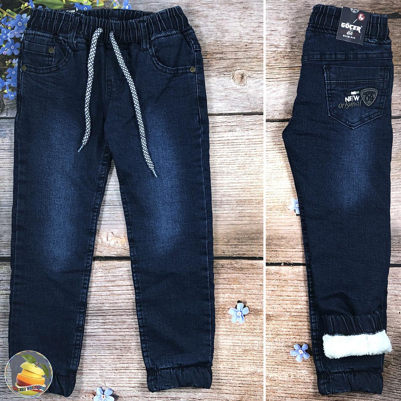 Тёплые джинсы с поясом на резинке Размеры: 5,6,7,8 лет (20945)
