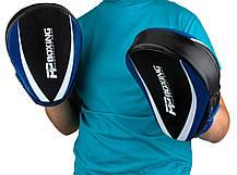 Лапы боксерские PowerPlay 3050 Черно-Синие PU [пара], фото 3
