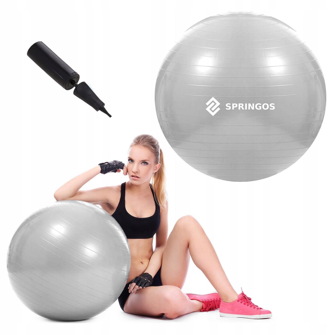 Мяч для фитнеса фитбол Springos 75 см Anti-Burst серый
