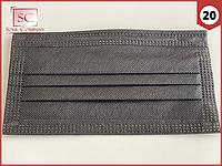 Маски медицинские черные 20 шт. одноразовые трехслойные защитные для лица на резинке с фиксатором