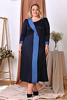Женское платье большего размера, фото 1