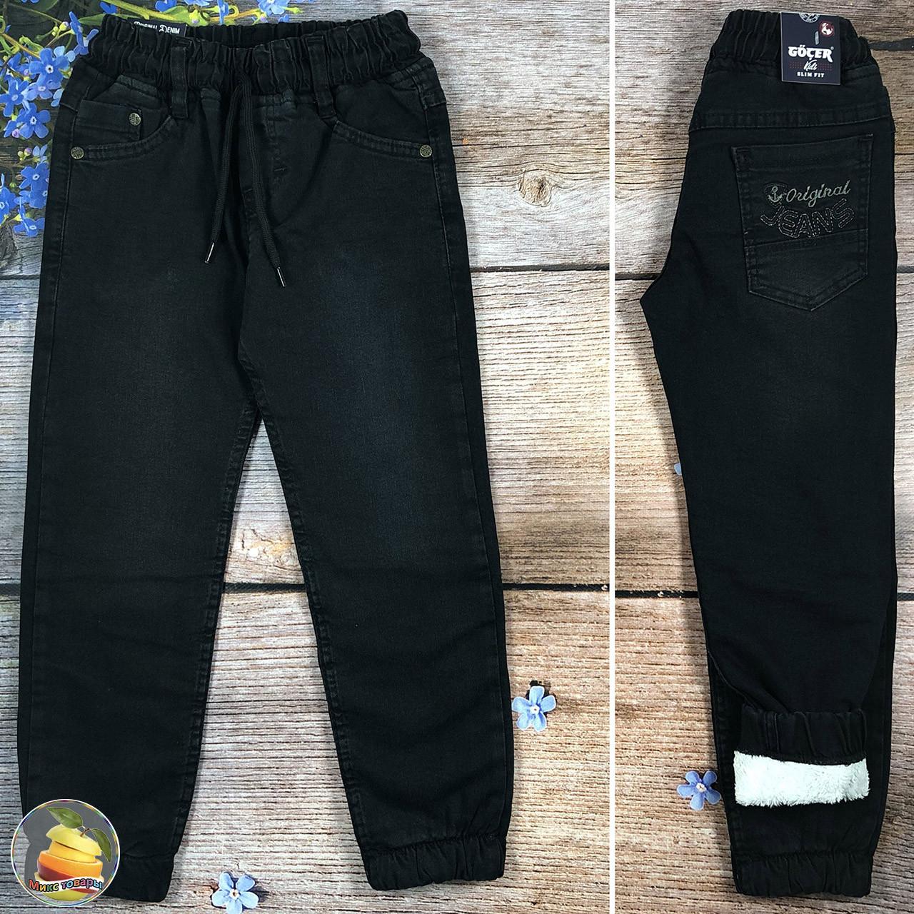 Чорні, теплі джинси з поясом на резинці для хлопчика Розміри: 5,6,7,8 років (20946-1)