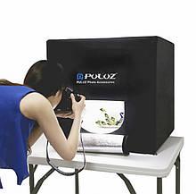 Лайткуб (photobox) Puluz LED 40*40*40см для предметної зйомки