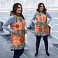 """Жіночий демісезонний жилет до великих розмірів 1226 """"Принт Капюшон Змійки"""" в кольорах, фото 6"""