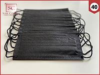 Маски медицинские черные 40 шт. одноразовые трехслойные защитные для лица на резинке с фиксатором