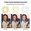 Квадратна світлодіодна селфи-лампа Led кільце R-28см D35 для блогера з штативом Чорний, фото 6