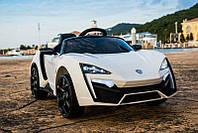 Детский легковой электромобиль Lukan HyperSport (белый цвет) с пультом радиоуправления Bluetooth 2.4G