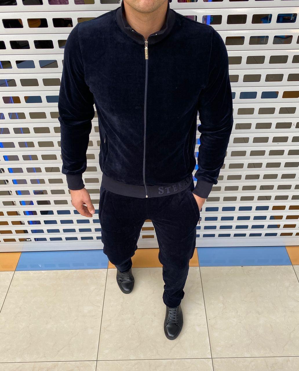 Мужской спортивный костюм Stefano Ricci H0952 темно-синий