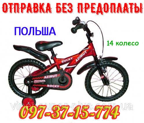 Детский Велосипед ROCKY CROSSER 14 Дюймов Черно-Красный