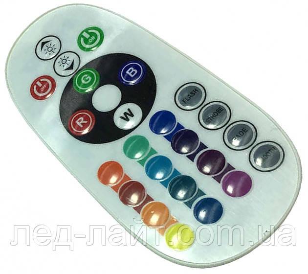RGB контроллер для LED ленты 220В