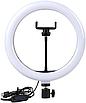 Кільцева світлодіодна LED лампа Mirror LC-330 33 см з штативом та тримачем для телефон Чорний, фото 2