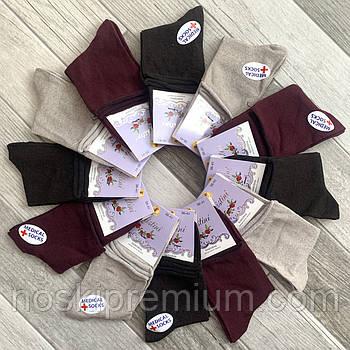 Носки женские медицинские без резинки демисезонные хлопок Luistini, 36-41 размер, ассорти, 02336