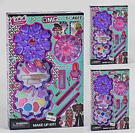 Детская косметика LOL OMG MY30088-D96: тени, лак, блески, помада - набор декоративной детской косметики