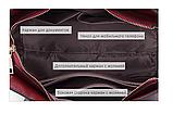 Сумка женская бордовая большая код 3-368, фото 7