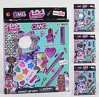 Детская косметика LOL OMG MY30088-D100: тени, лак, блески, помада - набор декоративной детской косметики