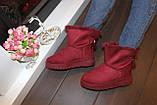 Угги женские бордовые С914, фото 8