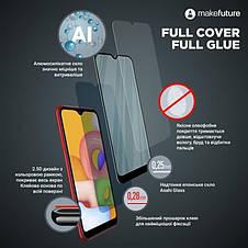 Защитное стекло MakeFuture для Xiaomi Redmi 9C Full Cover Full Glue, 0.25mm (MGF-XR9C), фото 3