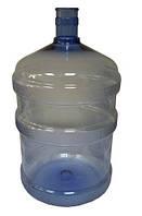 Бутыль поликарбонатный без ручки 18,9 л