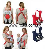 Слинг-рюкзак для переноски ребенка baby carriers en71-2 en71, фото 1