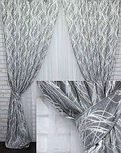Комплект готових штор з тканини льон Код 507ш