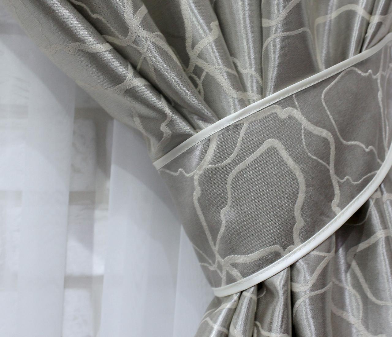 Двусторонняя ткань блэкаут . Высота 2,8м. Цвет Серый. 575ш