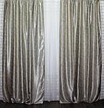 Двусторонняя ткань блэкаут . Высота 2,8м. Цвет Серый. 575ш, фото 2