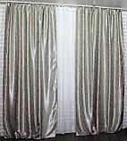 Двусторонняя ткань блэкаут . Высота 2,8м. Цвет Серый. 575ш, фото 3