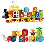 """Конструктор для малышей Smoneo Smart Lines """"Поезд"""", фото 4"""
