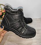 Ботинки на меху на мальчика 34,35, 36 р черные арт 3133, фото 5