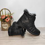 Ботинки на меху на мальчика 34,35, 36 р черные арт 3133, фото 4