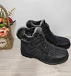 Ботинки на меху на мальчика 34,35, 36 р черные арт 3133, фото 2