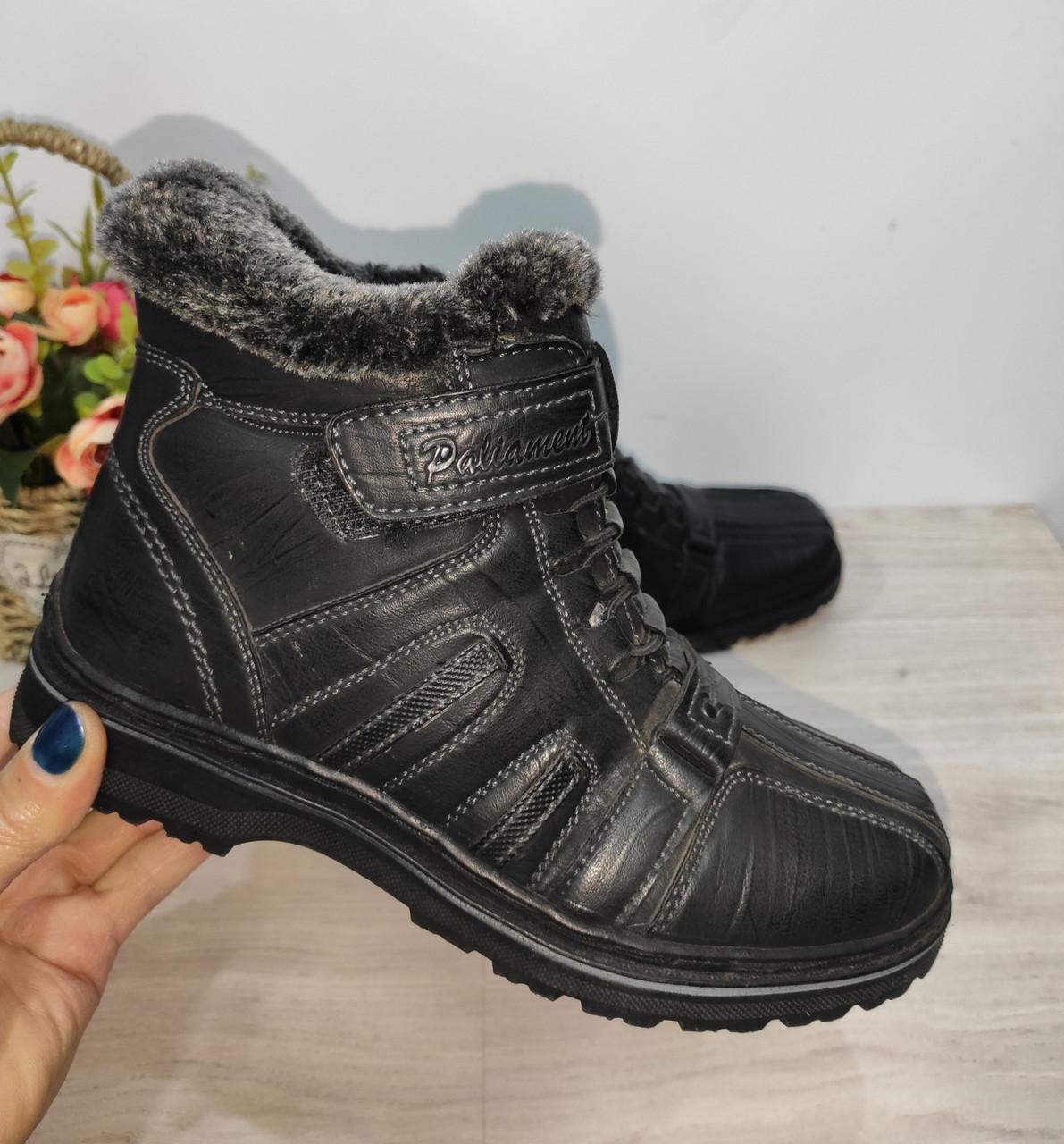 Ботинки на меху на мальчика 34,35, 36 р черные арт 3133