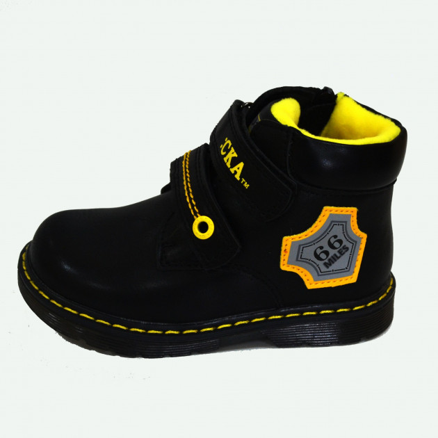 Ботинки демисезонные черно-желтого цвета для мальчика, Сказка