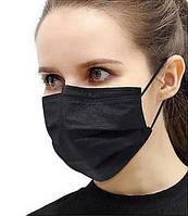 Медицинская маска черная трехслойная с фиксатором (50 шт в упаковке)