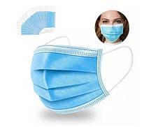 Захисна маска медична 3-шарова Face Mask (50 шт в упаковці)