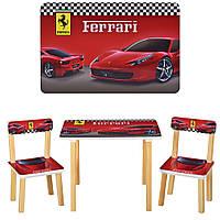 Детский столик 501-47 со стульчиками, Ferrari