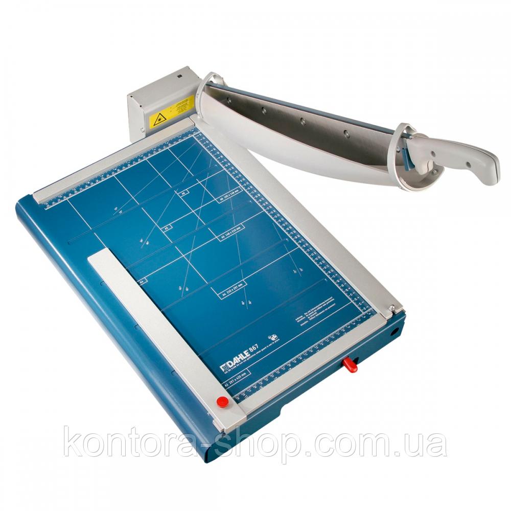 Резак для бумаги Dahle 867 (460 мм)