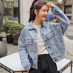 Куртка женская джинсовая в стиле oversize Skyline Berni Fashion (One Size)
